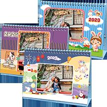 A5-雙月桌曆
